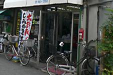 20061011082105_photo_89