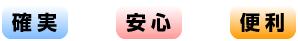 20110531110523_image3_6